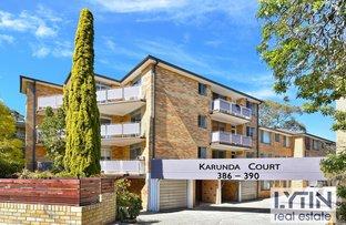 4/386-390 Mowbray Road, Lane Cove North NSW 2066