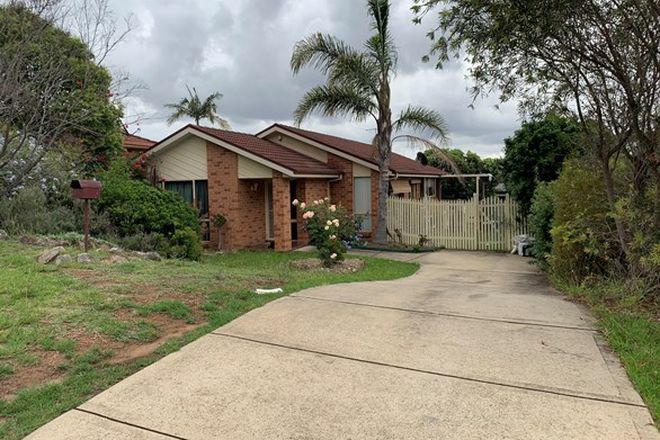 Picture of 21 Claypole  Street, AMBARVALE NSW 2560