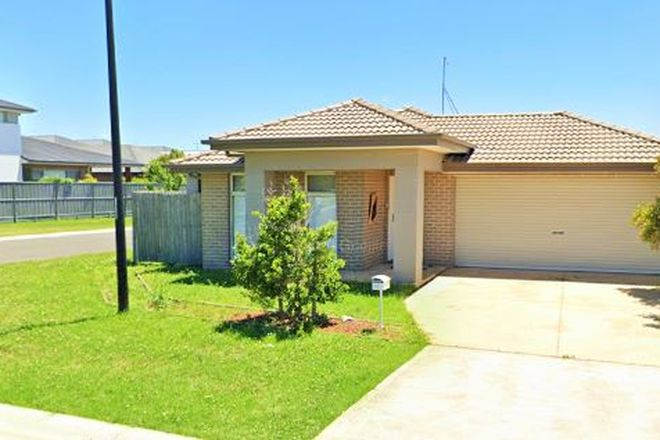 Picture of 42 Megalong Street, THE PONDS NSW 2769