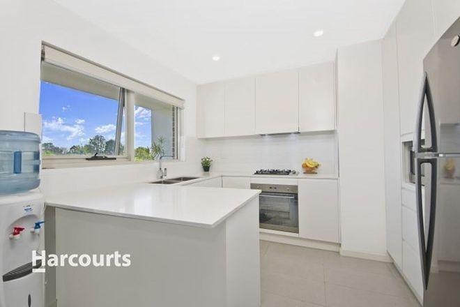 Picture of 33/93-95 Thomas Street, PARRAMATTA NSW 2150