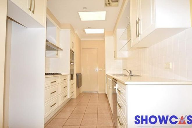Picture of 7/10-12 Donald Street, CARLINGFORD NSW 2118