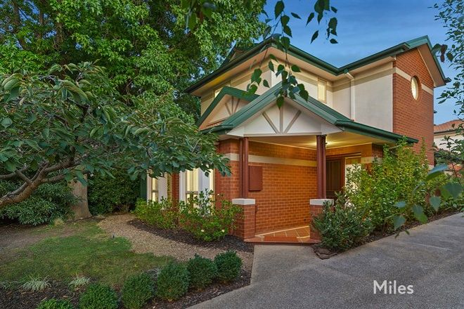 Picture of 1/16 Rotherwood Road, IVANHOE EAST VIC 3079