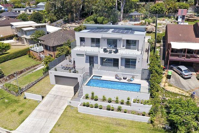 Picture of 83 Ferguson Street, FORESTVILLE NSW 2087