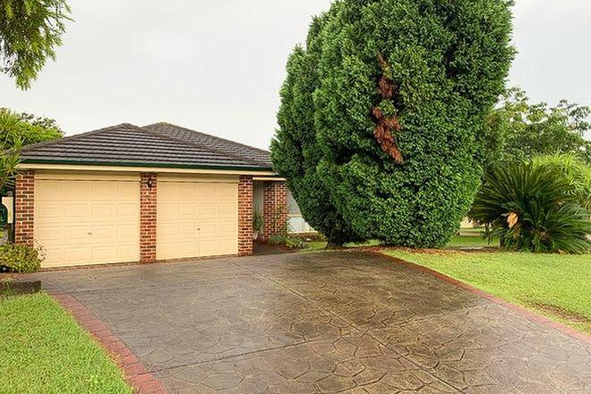 Picture of 80 Denton Park Drive, ABERGLASSLYN NSW 2320