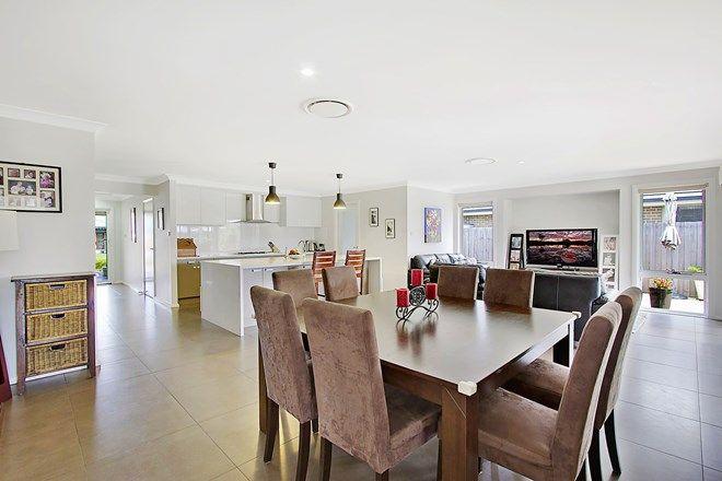 Picture of 8 Bona Vista, PITT TOWN NSW 2756