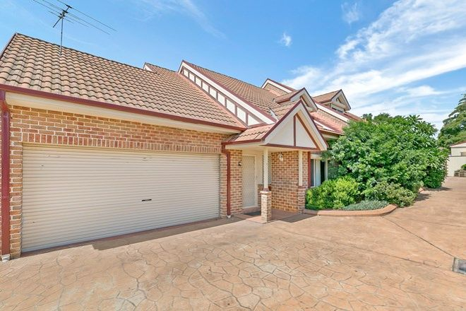 Picture of 1/206 Great Western Highway, ST MARYS NSW 2760