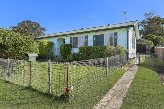 Picture of 25 Primrose Street, BOORAGUL NSW 2284