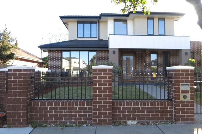 Picture of 1/1145 North Road, OAKLEIGH VIC 3166