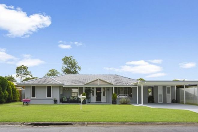 Picture of 5 St Petersburg Place, NERANG QLD 4211