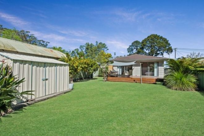 Picture of 29 Kendall Crescent, BURRILL LAKE NSW 2539