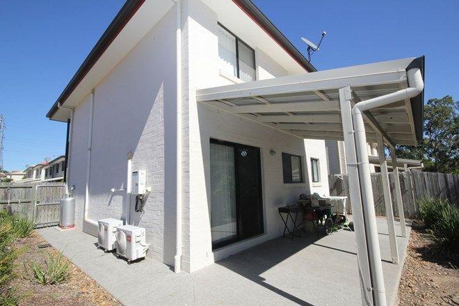 Picture of 79/20 Sanflex Street, DARRA QLD 4076
