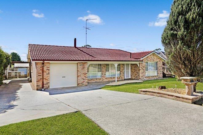 Picture of 17 Willis Street, OAKDALE NSW 2570