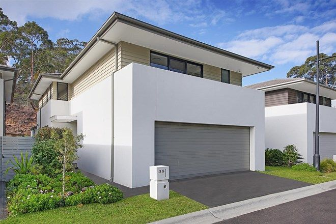 Picture of 38 Bardo Circuit, REVESBY HEIGHTS NSW 2212