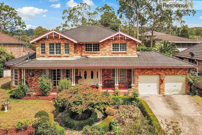 Picture of 28 Banksia Drive, VALLEY HEIGHTS NSW 2777