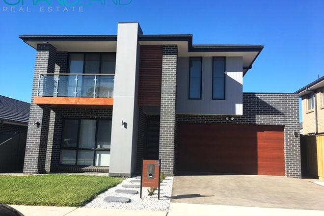 Picture of 8 Steenson Street, EDMONDSON PARK NSW 2174