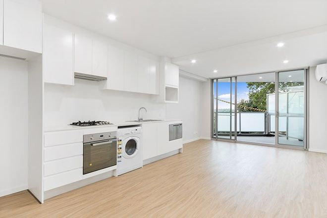 Picture of 4/550 Marrickville Road, DULWICH HILL NSW 2203