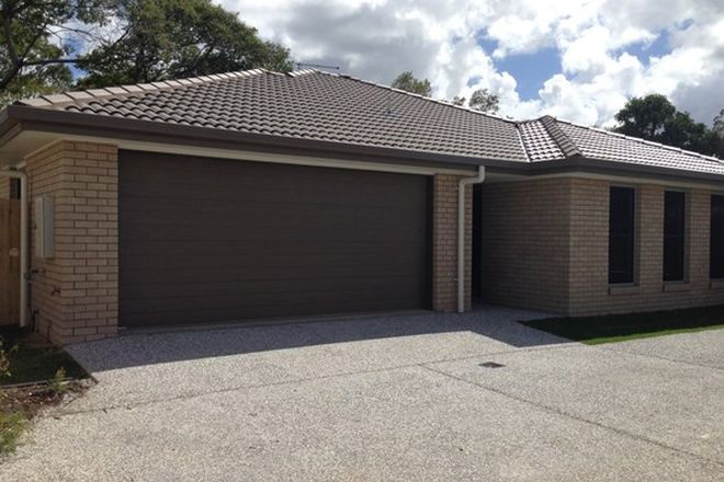 Picture of 7B/91 Lynfield Drive, CABOOLTURE QLD 4510