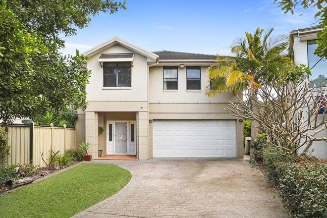 Picture of 46 Greenwich Place, MARDI NSW 2259