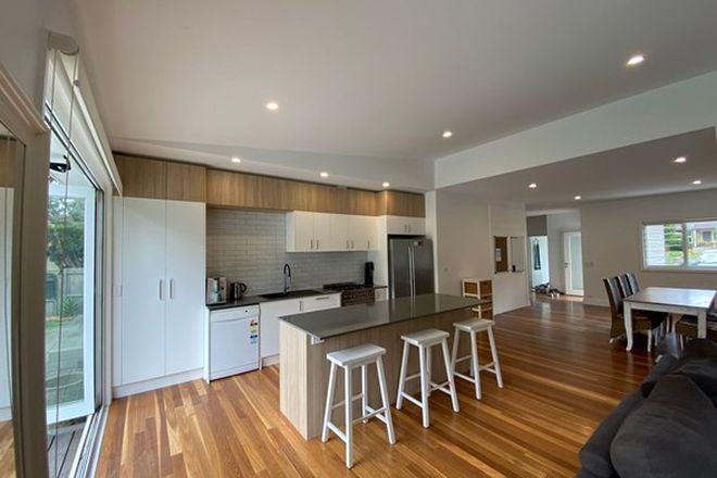 Picture of 14 Penrose Place, FRENCHS FOREST NSW 2086
