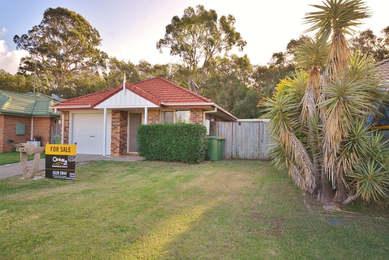 8 Bernini Drive, Coombabah QLD 4216, Image 0