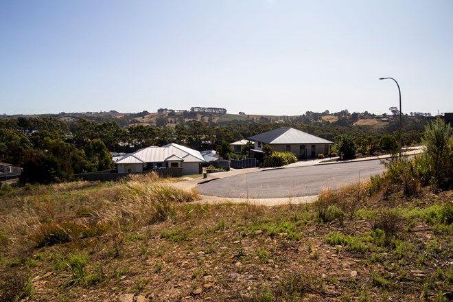 Picture of 4 Tomarah Crescent, DEVONPORT TAS 7310