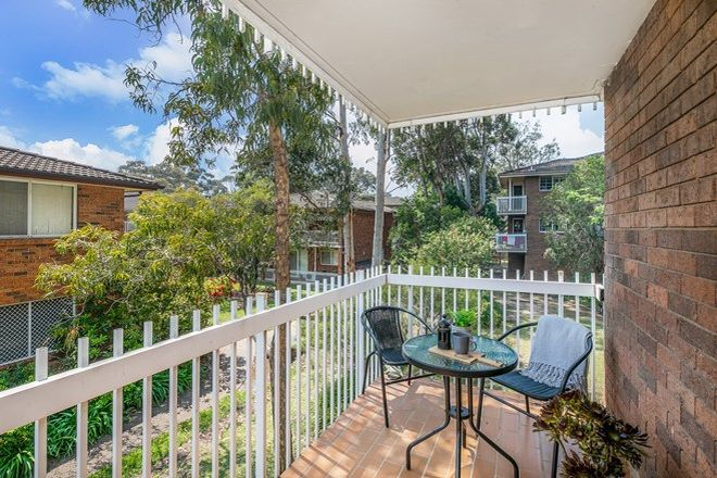 Picture of 3/95 Flora  Street, SUTHERLAND NSW 2232