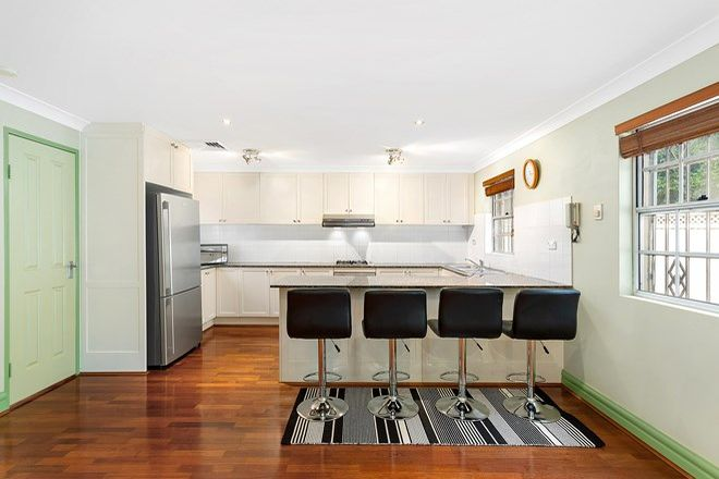 Picture of 12/150 Dean Street, STRATHFIELD SOUTH NSW 2136