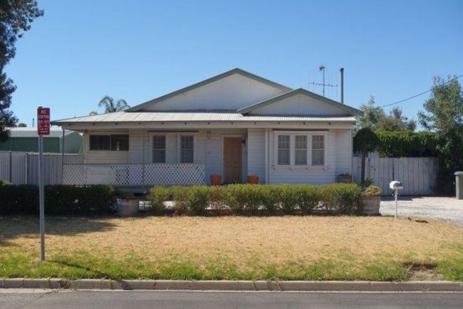 Picture of 92 Butler Street, DENILIQUIN NSW 2710
