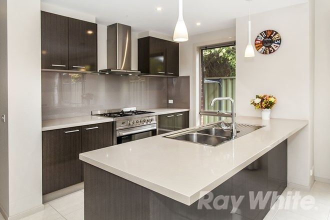 Picture of 17B Kingsley Grove, MOUNT WAVERLEY VIC 3149