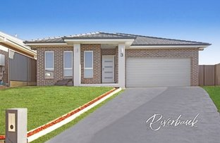 Picture of 3 Sammarah Road, Edmondson Park NSW 2174
