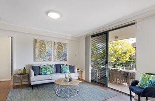Picture of 123/5 Hyam Street, Balmain NSW 2041