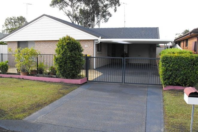 Picture of 17 Blundell Avenue, FORSTER NSW 2428