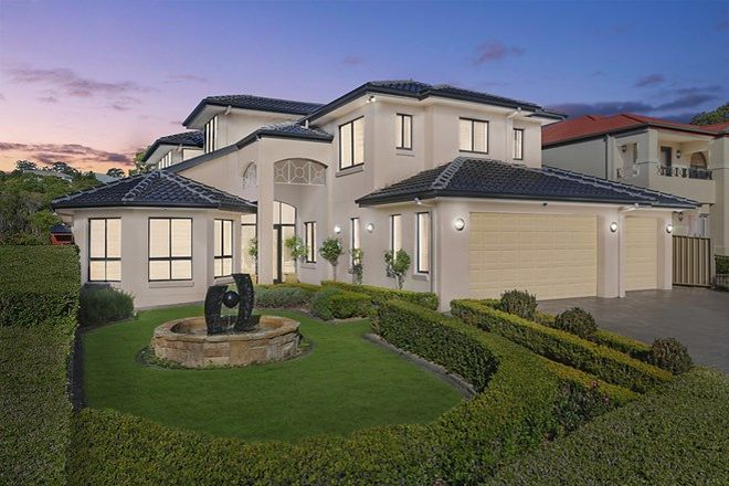 Picture of 25 Creekrun, CORDEAUX HEIGHTS NSW 2526