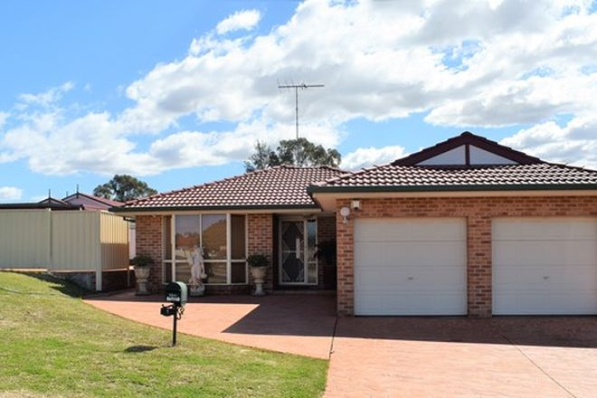 Picture of 1 Kingfisher Place, GLENDENNING NSW 2761