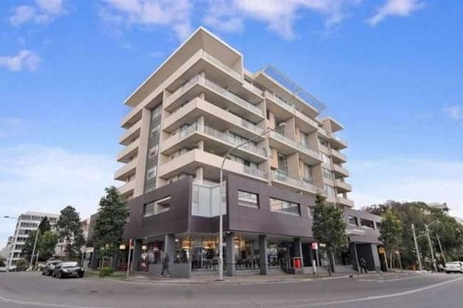 Picture of 211/2b Mary  Street, RHODES NSW 2138