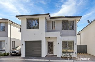 Picture of 7/30 Australis Drive, Ropes Crossing NSW 2760
