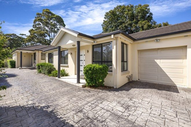 Picture of 2/188 Cressy Road, NORTH RYDE NSW 2113