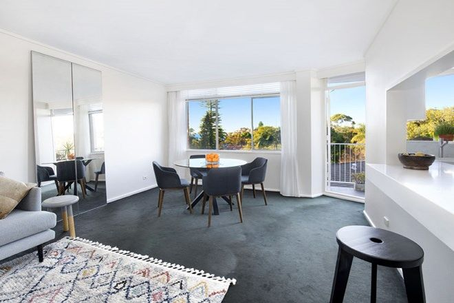 Picture of 42/53 Ocean  Avenue, DOUBLE BAY NSW 2028