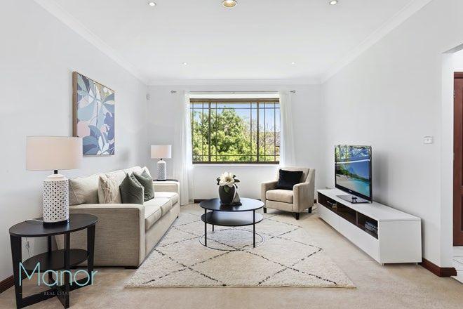 Picture of 55 Springfield Crescent, BELLA VISTA NSW 2153
