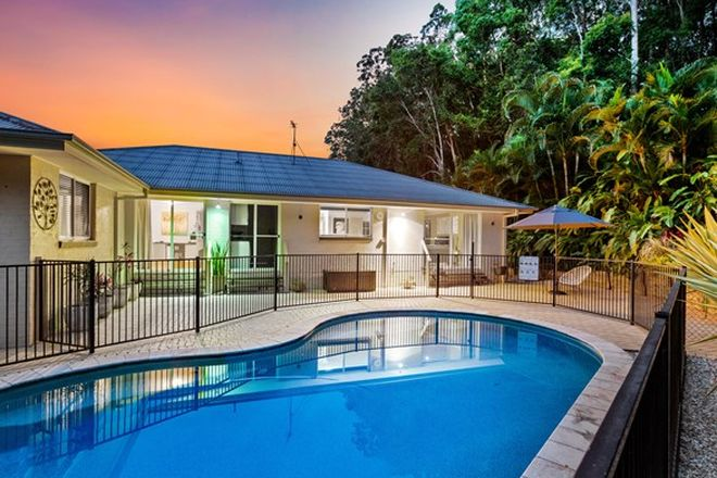 Picture of 57 ELVADALE PLACE, NUNDERI NSW 2484