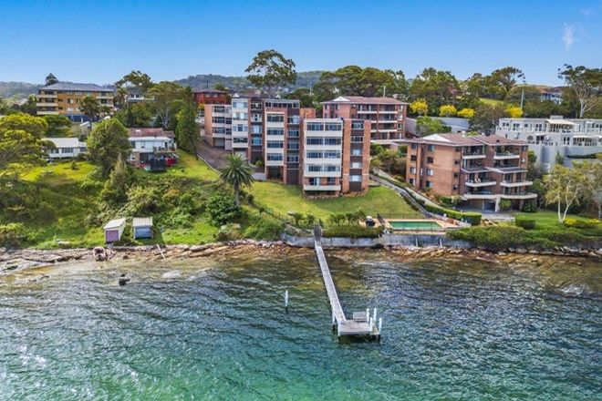 Picture of 2/53 Caroline Street, EAST GOSFORD NSW 2250