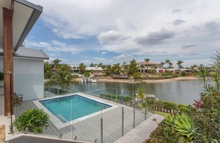 Picture of 8  Kilkenny Court, Sorrento QLD 4217