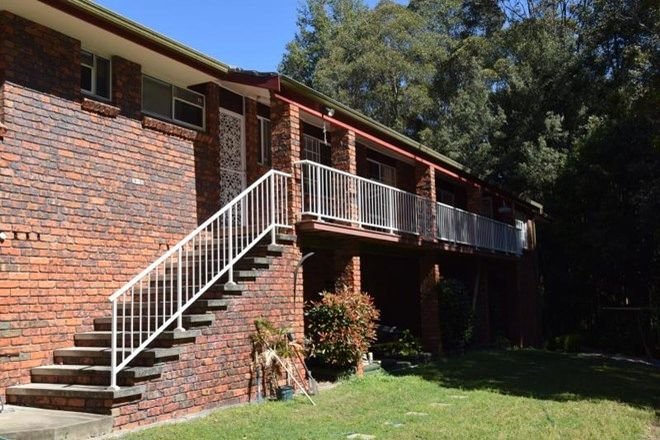 Picture of 2/38 Murray Street, JEWELLS NSW 2280