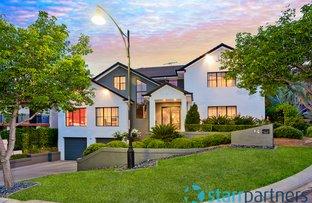 14 Glenview Close, Bella Vista NSW 2153
