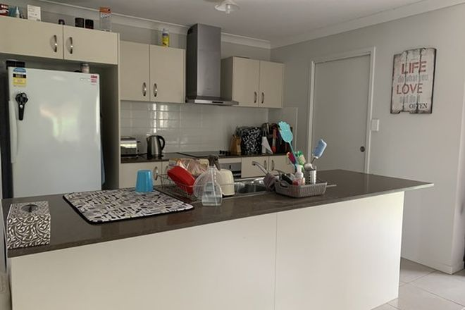 Picture of 13a Laurette Dr, GLENORE GROVE QLD 4342
