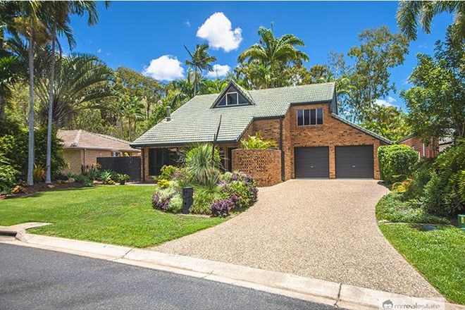Picture of 4 Jordan Close, FRENCHVILLE QLD 4701