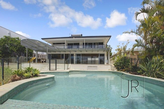 Picture of 8 Rosemont Avenue, BROADBEACH WATERS QLD 4218