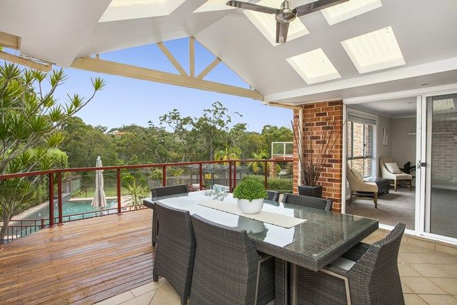 Picture of 248 Fowler Road, ILLAWONG NSW 2234