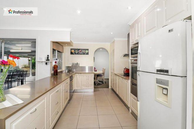 Picture of 12 Kestrel Crescent, ERSKINE PARK NSW 2759