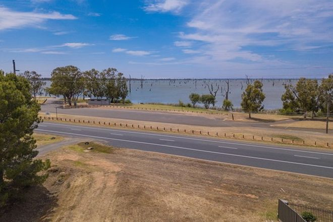 Picture of Kenno Court, MULWALA NSW 2647